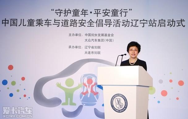 大众汽车集团(中国)副总裁杨美虹致辞