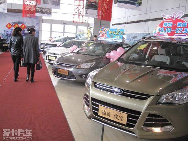 享国际车展价格 六和福特超底价大放3天