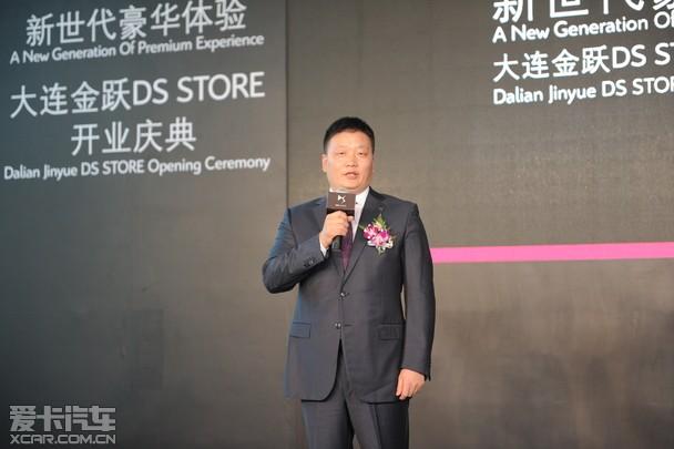 豪华袭滨城 大连金跃DS STORE开业庆典