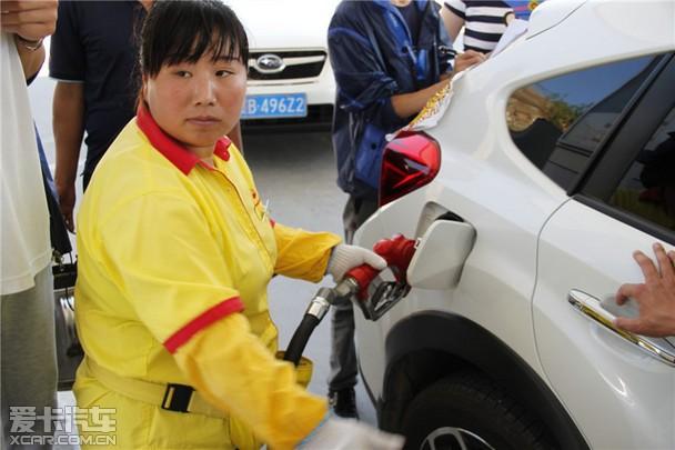 斯巴鲁节油挑战赛傲虎 XV小组活动落幕