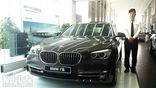 大连星之宝BMW 7系