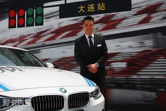 爱卡专访大连星之宝BMW 3行动销售经理
