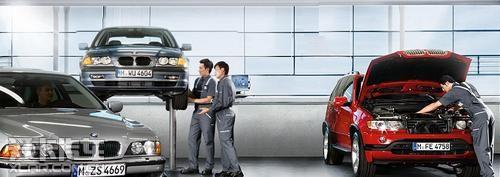 大连星之宝BMW预约快修通道服务已启动