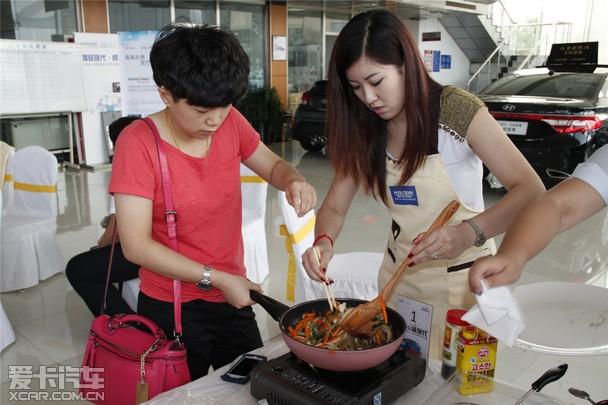 大连进口现代车友分享韩国美食制作体验