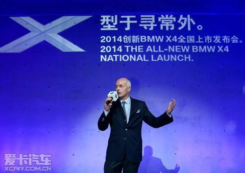 8月9日 创新BMW X4大连星之宝正式上市