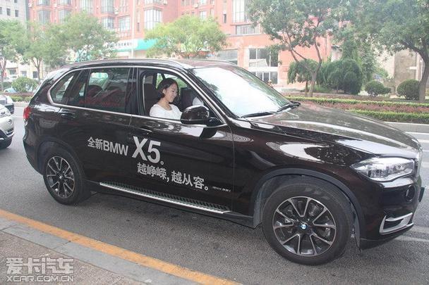 大连星之宝 全新BMW X5车主