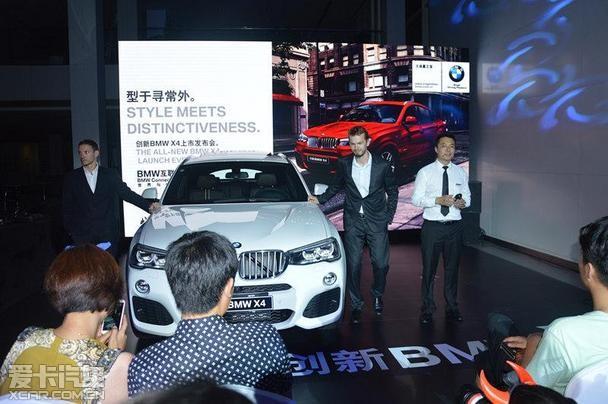 专访星之宝创新BMW X4 销售经理宿文名