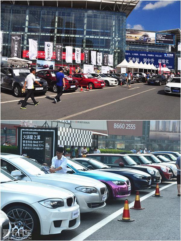第19届大连国际车展星之宝BMW观展指南