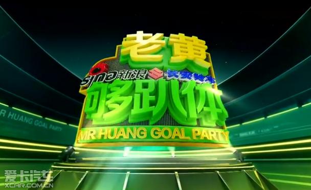 长安铃木 荣膺中国汽车营销创新优秀奖