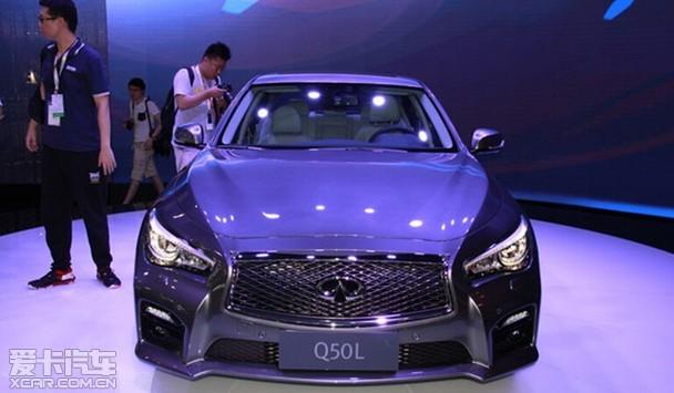 英菲尼迪Q50L于成都全球首发轴距2898mm