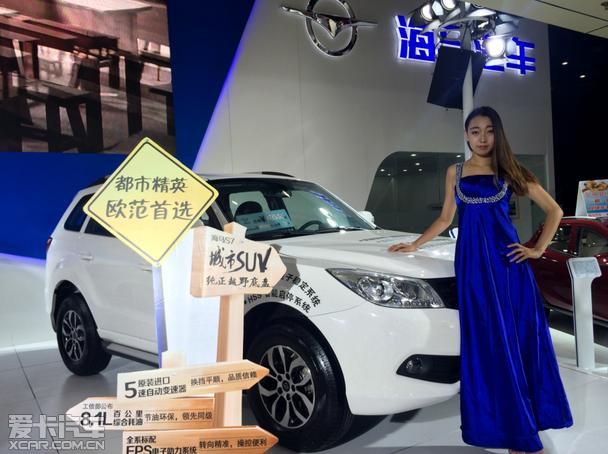 大连申达海马国际车展售187台完美收官