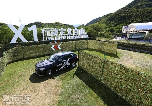 新BMW X1独家冠名 2014长城森林艺术节