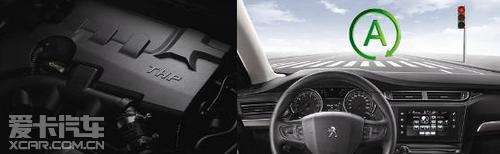 全新一代东风标致408塑造中级车新标杆