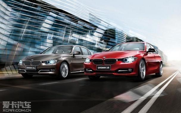 全面认识新BMW 3系是如何双轴距打天下