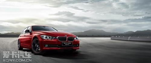 BMW 3系从容3享金融方案 月供轻如鸿毛