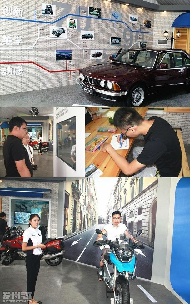 BMW感受完美星之宝站 9月12日完美收官