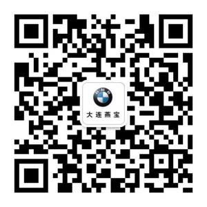 燕宝BMW