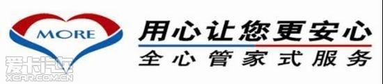 9月20日大连百利加马自达特价车团购会