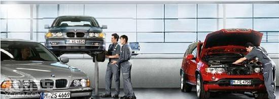 大连星之宝BMW售后秋季关怀活动已开启