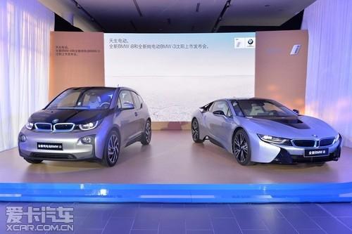 混合动力跑车全新BMW i8 引领未来科技