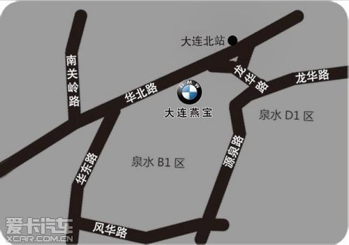 BMW杯国际高尔夫球中国总决赛海口落幕