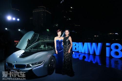 BMW i星闪耀BAZAAR芭莎2014明星慈善夜