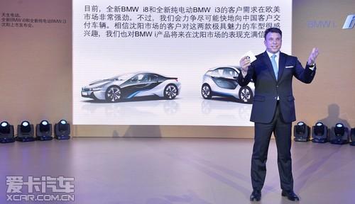 最创新的纯电动汽车 BMW i3开创新纪元