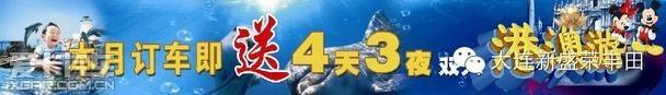 2014一汽丰田乐驾嘉年华 新盛荣丰田召集试车手啦