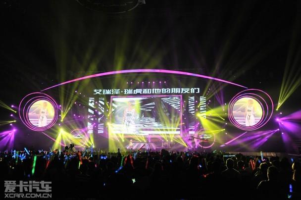 奇瑞2014全国巡回演唱会大连圆满收官
