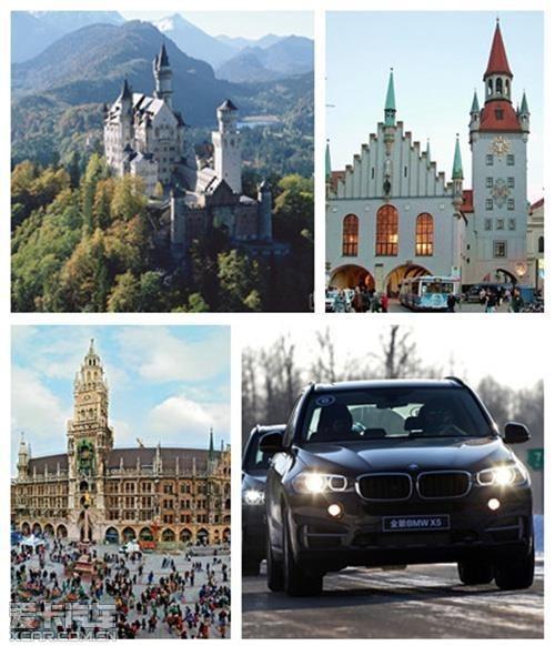大连星之宝BMW欧洲自驾之旅