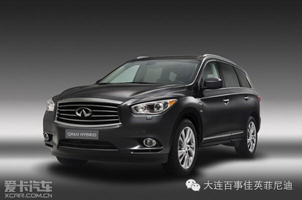英菲尼迪成为APEC中国2014年 工商领导人峰会唯一豪华汽车品牌赞助商