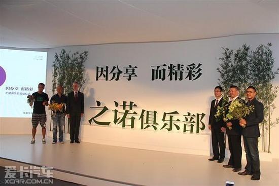 BMW之诺俱乐部已上线倡导绿色生活理念
