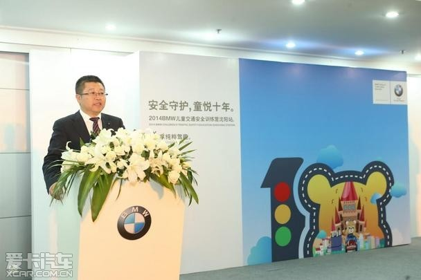 BMW汽车儿童交通安全训练十载教育承诺