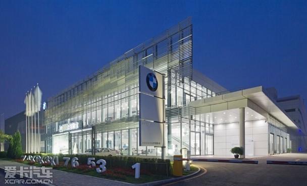 驰骋自由无负担 新BMW X1悠贷金融计划