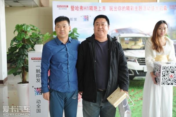 大连鑫鼎盛4S店 哈弗H1正式上市发布会