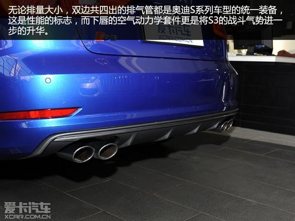 实拍奥迪S3 Limousine
