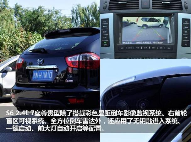7座版比亚迪S6车主用车分享