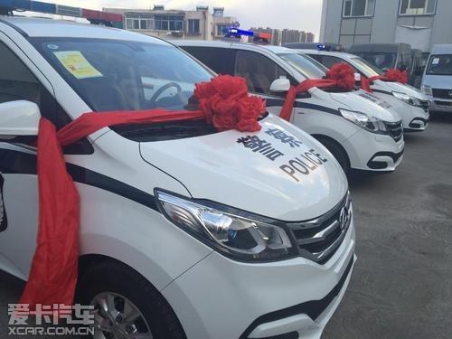上汽大通G10化身昌图县人民法院警用车