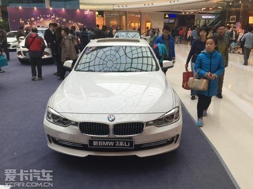 星之宝携BMW3系 钜惠礼遇惊现万达车展