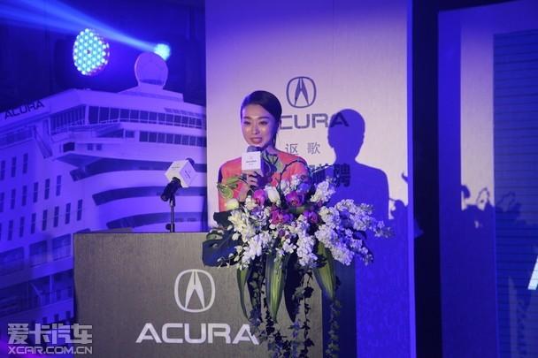 大连Acura讴歌星海广场店盛大开业