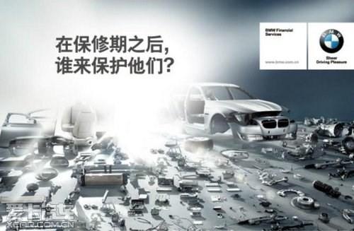 大连燕宝BMW延长保修服务为您保驾护航