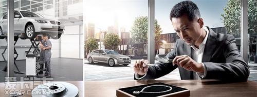 大连BMW改装精品优惠惊人怎么可以错过