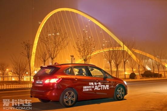 创新BMW 2系运动旅行大连燕宝震撼上市