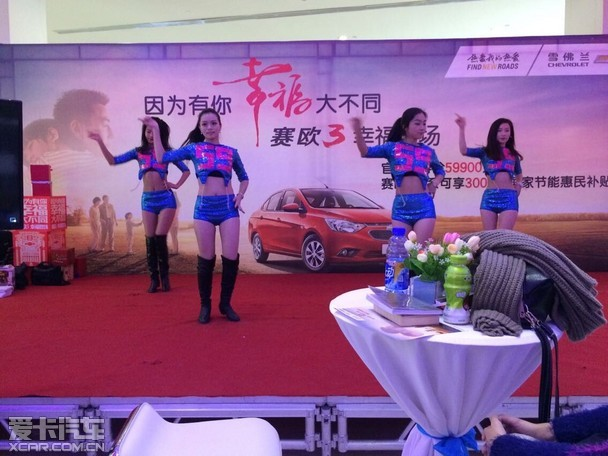 上海通用雪佛兰赛欧3上市售5.99万元起