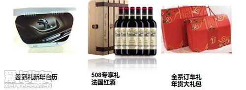 角逐B级 全新东风标致508产品力全解读
