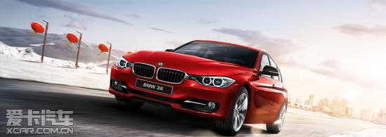 BMW 3系悠然贷供1999元起轻松悦过新春