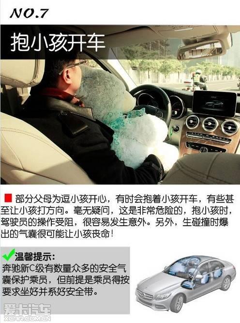 带小孩开车回家 不得不注意的十件事情