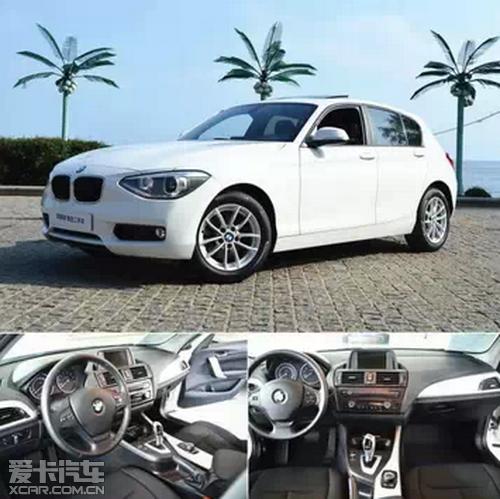 女人节BMW尊选二手车推出四款特惠车型