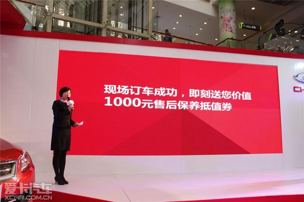 艾瑞泽7 1.5T大连上市 售7.29-10.45万