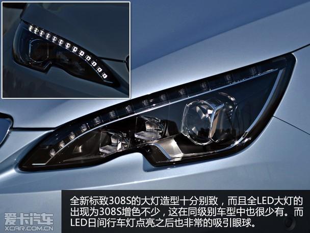 小钢炮新标杆 爱卡实拍2015款标致308S